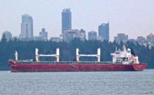 Photo of NORDIC TIANJIN ship