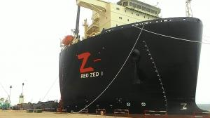 Photo of RED ZED I ship