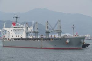 Photo of MISATO K ship