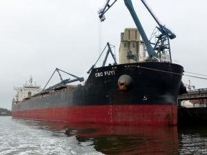 Photo of CBC FUYI ship