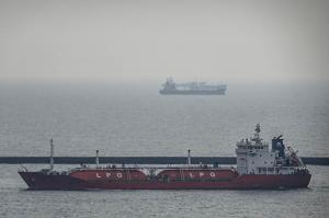 Photo of HONG YU ship