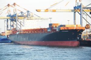 Photo of ALEXANDRA ship