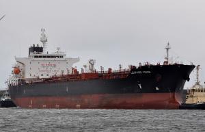 Photo of LEOPARD MOON ship