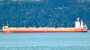 Photo of ARPEGGIO ship