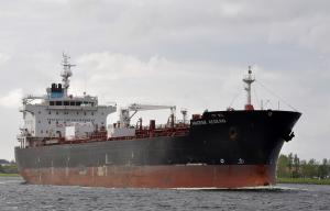 Photo of MAERSK AEGEAN ship