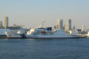 Photo of AKITSUSHIMA ship