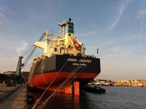 Photo of JOSCO JINZHOU ship