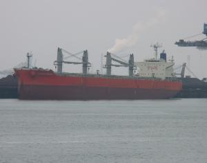 Photo of CYGNUS OCEAN ship