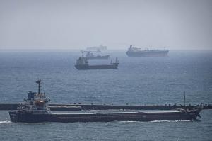 Photo of MING HENG 1 ship