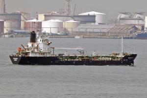 Photo of NEPAMORA ship