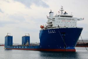 Photo of ZHI YUAN KOU ship