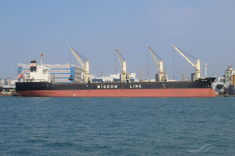 TAO ACE, Bulk Carrier - Details and current position - IMO 9639696 MMSI  353399000 - VesselFinder