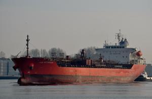 Photo of CHEM ROTTERDAM ship