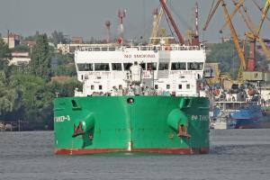 Photo of VF TANKER-3 ship