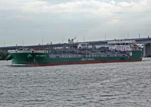 Photo of VF TANKER-9 ship