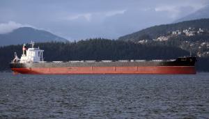Photo of KINOKAWA MARU ship