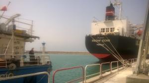 Photo of OCEAN ECHO ship