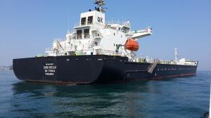 Photo of DK ITONIA ship