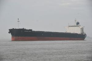 Photo of HARVEST RAIN ship