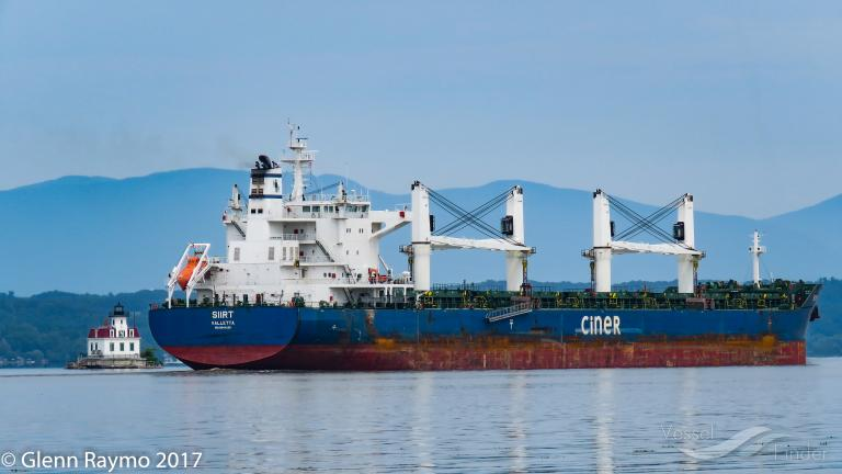SIIRT Bulk Carrier Details and current position IMO 9644196
