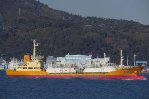 Photo of IZUMI MARU NO.22 ship