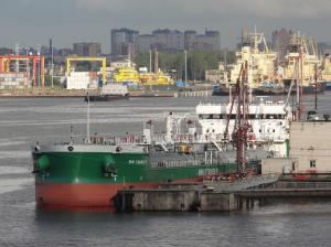 Photo of VF TANKER-11 ship
