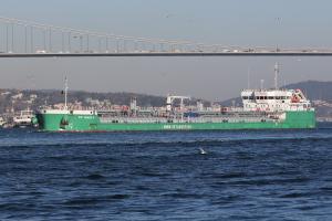 Photo of VF TANKER-14 ship