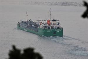 Photo of VF TANKER-15 ship