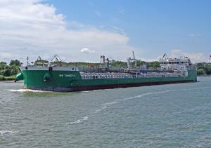 Photo of VF TANKER-18 ship