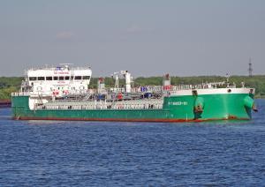 Photo of VF TANKER-21 ship