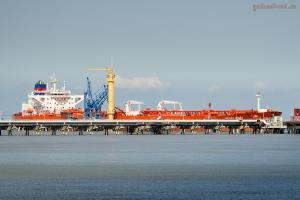 Photo of AEGEAN DREAM ship