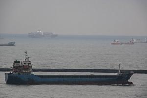 Photo of NL SUCCESS ship