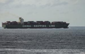 Photo of CSCL SPRING ship