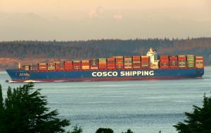 Photo of CSCL SUMMER ship