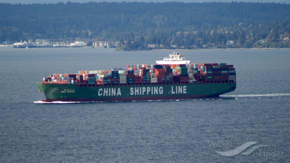 Photo of CSCL WINTER