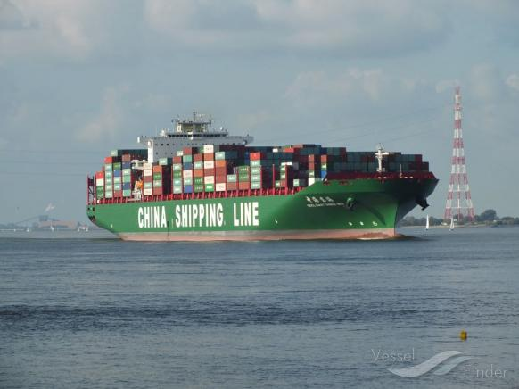 CSCL EAST CHINA SEA photo