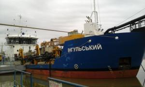 Photo of INGULSKYJ ship