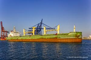 Photo of STRATEGIC UNITY ship
