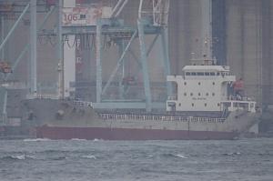 Photo of KAI JIE ship