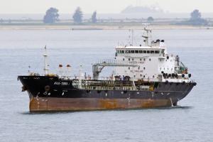 Photo of AQUA TERRA 7 ship