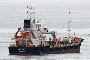 Photo of ARDENT ship