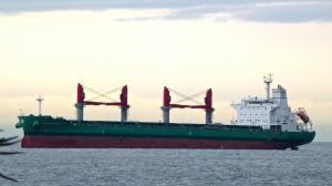 Photo of ARKLOW SPIRIT ship