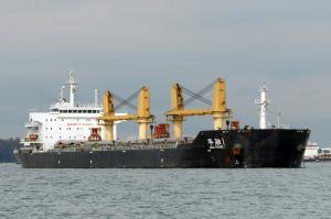Photo of HUA RONG 1 ship