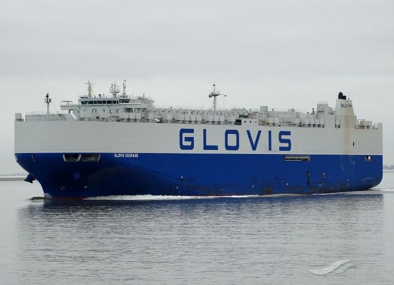 GLOVIS COURAGE photo