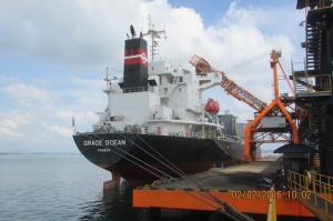 Photo of GRACE OCEAN ship