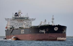 Photo of AL DASMA ship