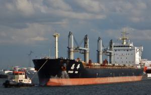 Photo of NAN FENG JI AN ship
