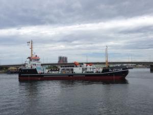 Photo of MCARTHUR ship