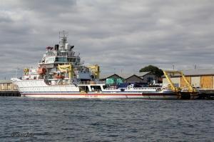 Photo of DONG HAI JIU 101 ship