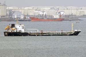 Photo of ZAFER ship